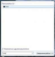 Нажмите на изображение для увеличения Название: 9.jpg Просмотров: 194 Размер:64.6 Кб ID:54149