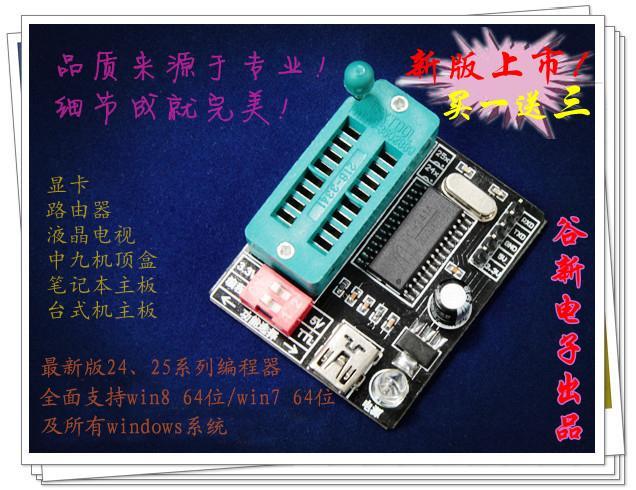 программатор ch341a драйвер скачать для windows 7