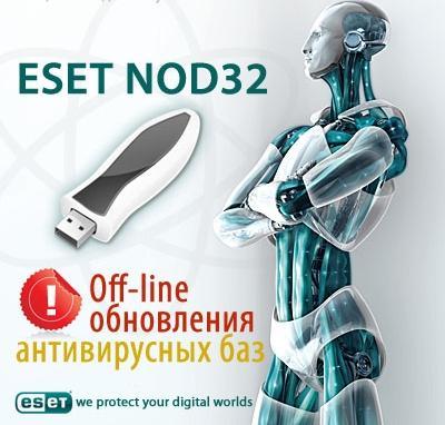 Nod32 Offline Update 33d6e8dd6f