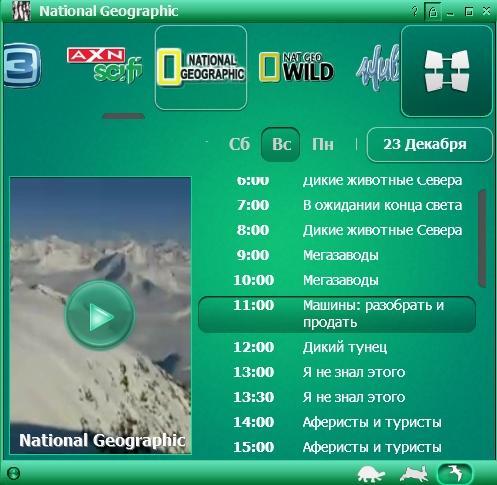 BEREZA TV 3 1 354 RAR СКАЧАТЬ БЕСПЛАТНО