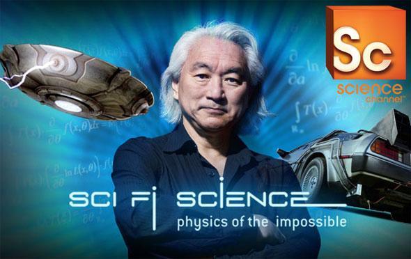 Научная не фантастика: физика невероятного