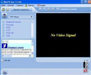 webtv.exe