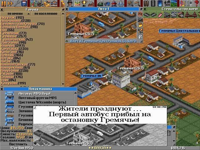 Warface играть в интернете